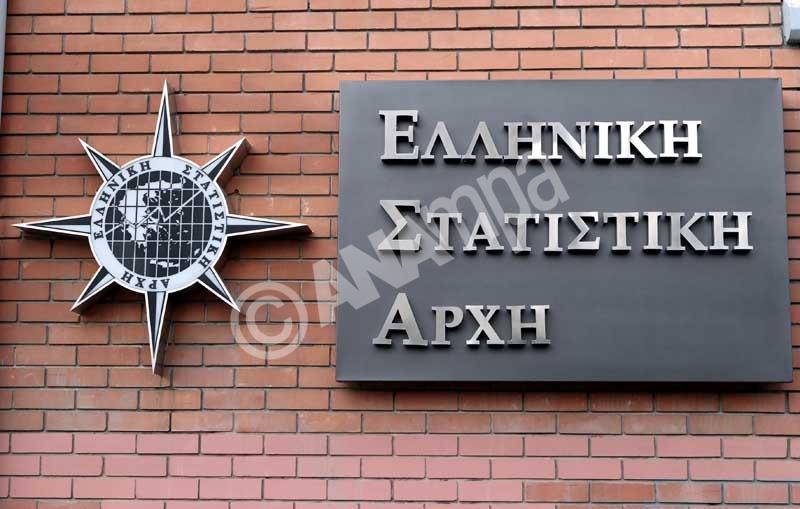 Το κτήριο της Ελληνικής Στατιστικής Αρχής ( ΕΛΣΤΑΤ ), Δευτέρα 8 Νοεμβρίου 2010.