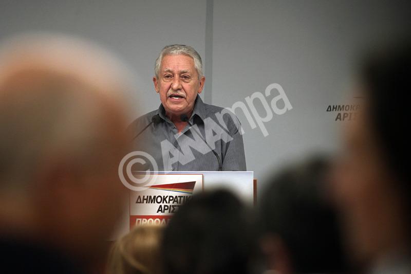 O πρόεδρος της ΔΗΜΑΡ Φώτης Κουβέλης κάνει την εισηγητική ομιλία του στη συνεδρίαση της Κεντρικής Επιτροπής στα γραφεία του κόμματος, Σάββατο 30 Αυγούστου 2014. ΑΠΕ-ΜΠΕ/ΑΠΕ-ΜΠΕ/ΑΛΕΞΑΝΔΡΟΣ ΒΛΑΧΟΣ