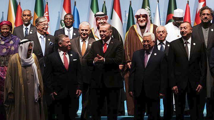 Κόσμος   Le Figaro  Η OIC ενδεικτική της θέλησης Ερντογάν να επιβληθεί ως ο  νέος ηγέτης του παλαιστινιακού ζητήματος a9776e5467c