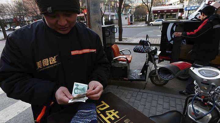 2d98992bdeb5 ... της Κίνας αντέδρασε σήμερα σε δημοσίευμα που ανέφερε ότι η χώρα  εξετάζει την επιβράδυνση ή τη διακοπή των αγορών ομολόγων του αμερικανικού  δημοσίου.