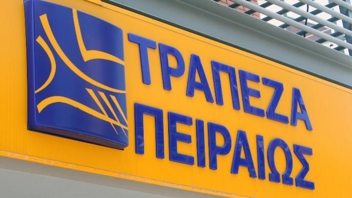 Piraeus Bank to continue e-auctions of property assets - ΑΠΕ-ΜΠΕ
