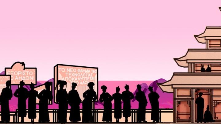 τακτική Show καρτούν πορνό φωτογραφίες γκέι σεξ στο Βέγκας