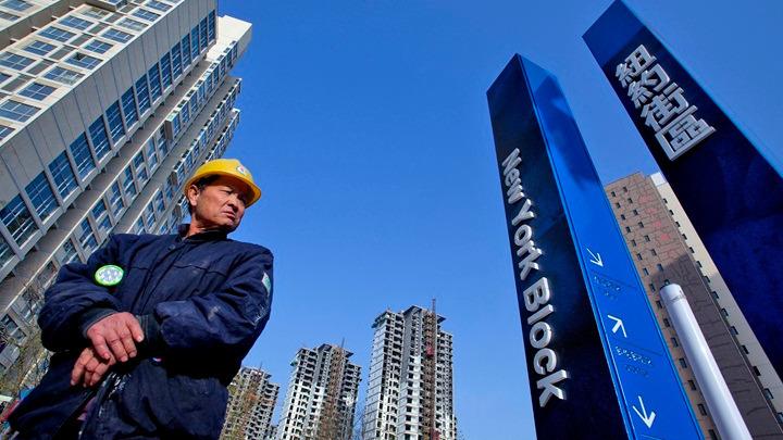 b321d9ca6614 Η μείωση των πωλήσεων ακινήτων στην Κίνα αναμένεται να συνεχισθεί στο 1o  τρίμηνο του έτους
