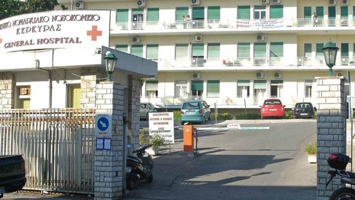 Belgian national donates medical equipment to Corfu General