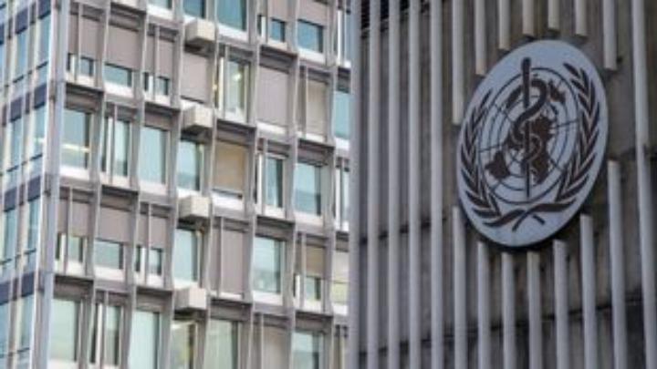 Παγκόσμιος Οργανισμός Υγείας: Αποστολή, πόροι, επιτυχίες και ...