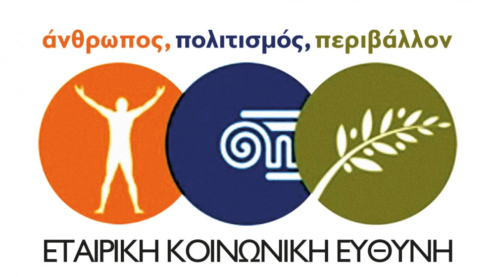 e5fad9f0ca Αθηναϊκό Πρακτορείο Ειδήσεων - Μακεδονικό Πρακτορείο Ειδήσεων  Εκτύπωση