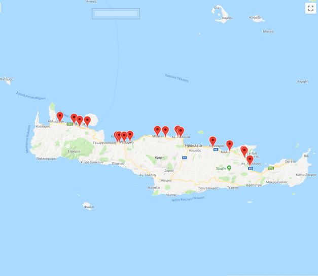 kriti Έκτακτο επιχειρησιακό σχέδιο από την κυβέρνηση για την αντιμετώπιση των τροχαίων στην Κρήτη